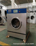washer extractor industries manufacturer for laundry plants