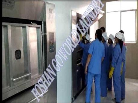 China laundry hospital on site