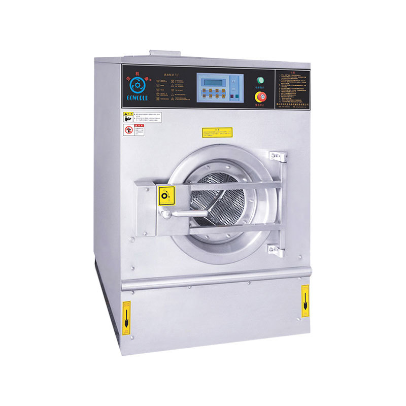 8kg-50kg Hard mount industrial washing machine for medical unit Inn and clinic laundry machine