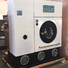 industries dry cleaning equipment for railway company GOWORLD